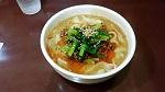 唐朝刀削麺