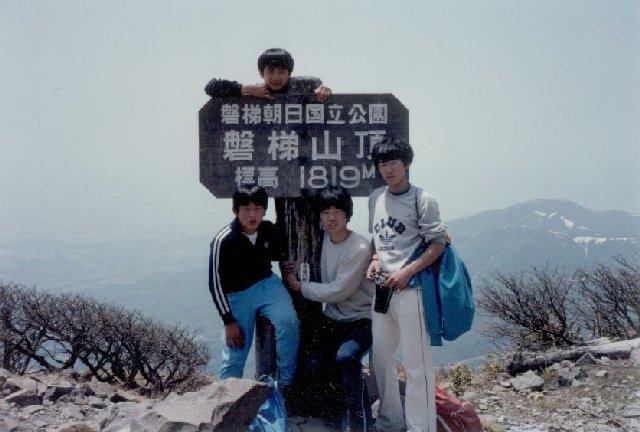 5月27日 磐梯山 山頂