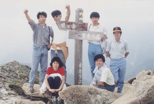 8月1日 常念岳 山頂
