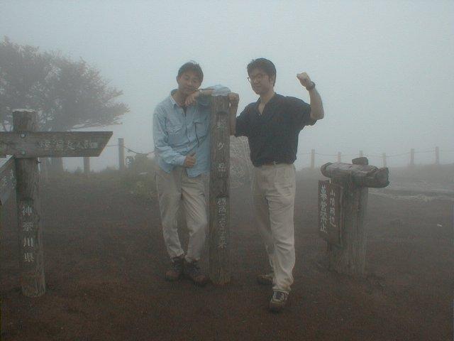 6月12日 丹沢 山頂
