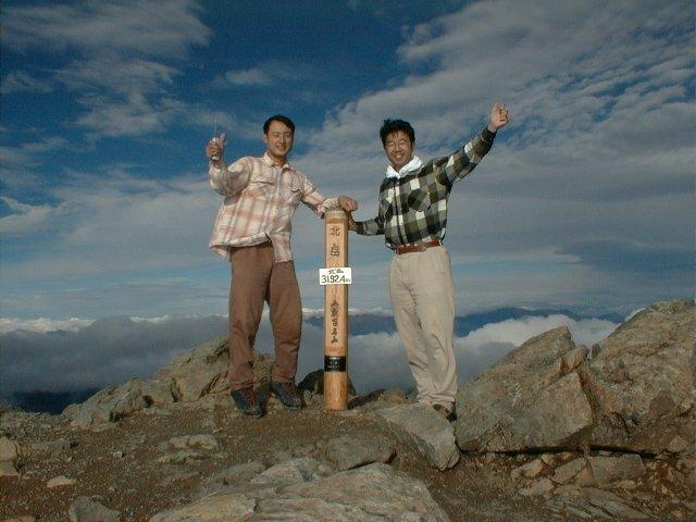 9月25日 北岳 山頂
