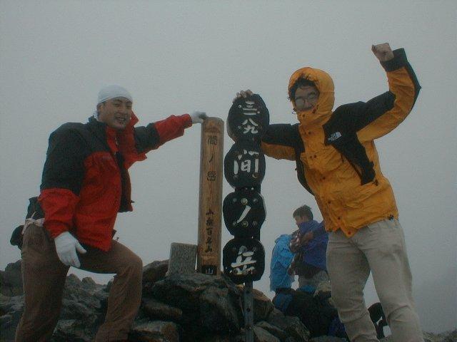 9月25日 間ノ岳 山頂