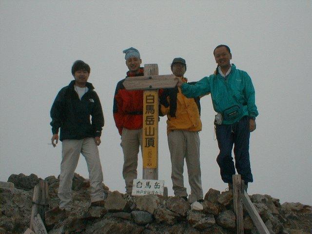 7月2日 白馬山 山頂