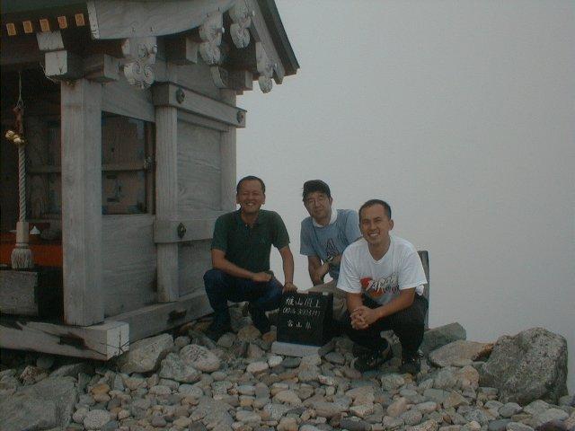 9月23日 立山(雄山) 山頂