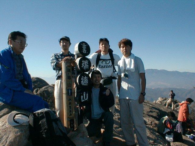 11月20日 瑞牆山 山頂