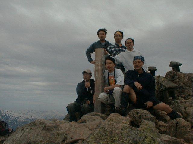 9月29日 燧ヶ岳(爼ぐら) 山頂