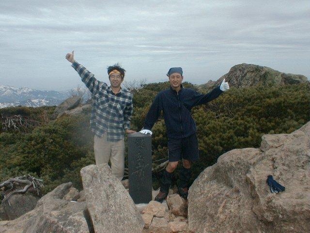 9月30日 燧ヶ岳(柴安ぐら) 山頂
