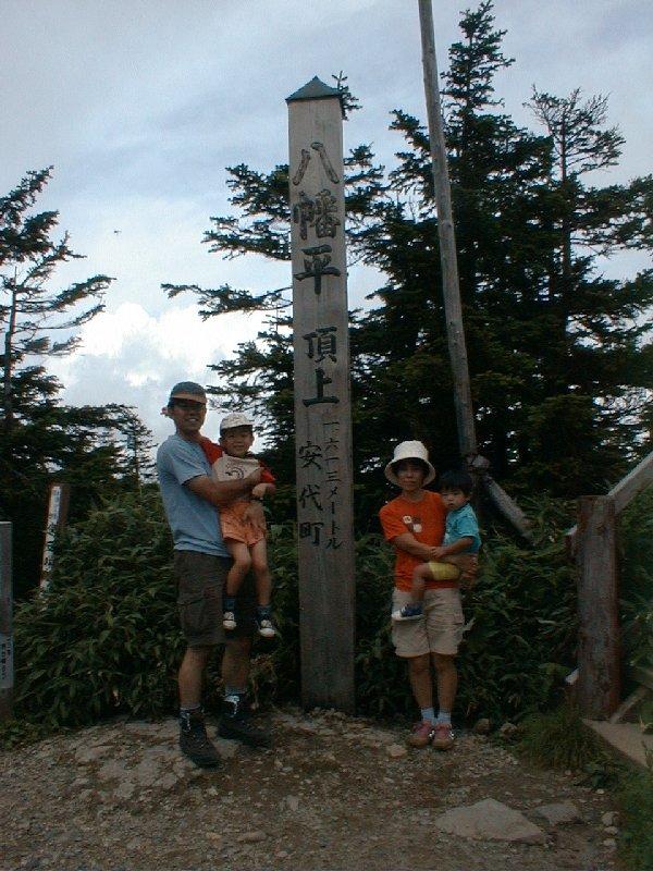 8月9日 八幡平 山頂