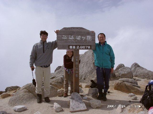 9月29日 甲斐駒ヶ岳 山頂