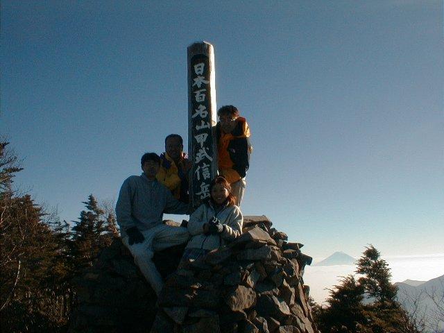 11月23日 甲武信ヶ岳 山頂