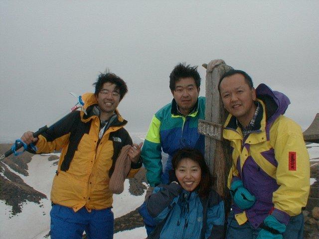 4月21日 安達太良山 山頂