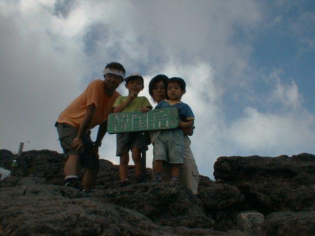 8月3日 霧島山 山頂