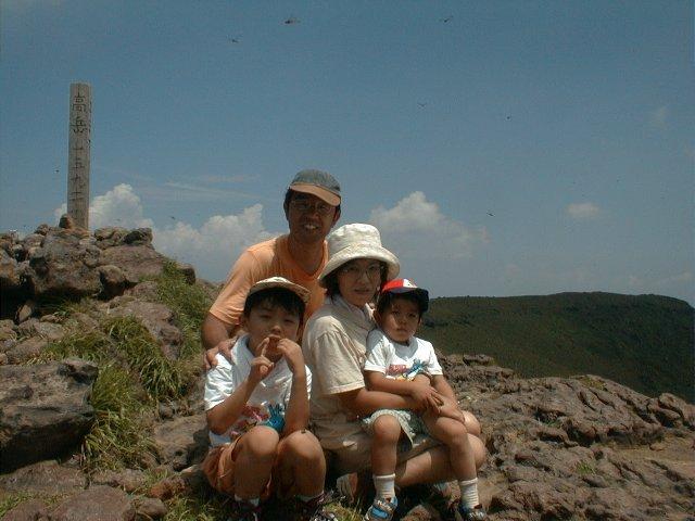 8月5日 阿蘇山 山頂