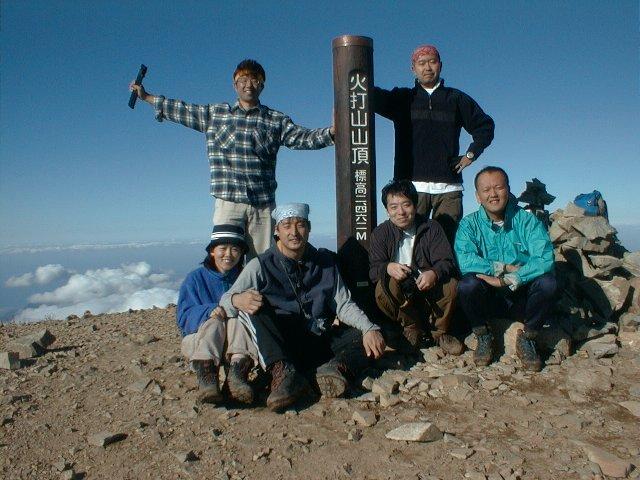10月19日 火打山 山頂