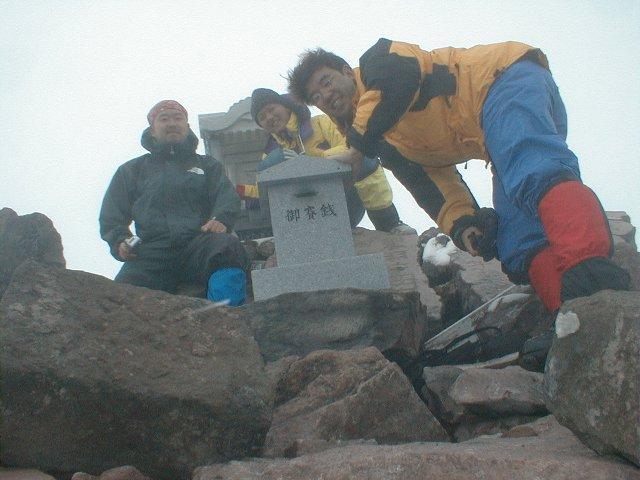4月12日 茶臼岳 山頂
