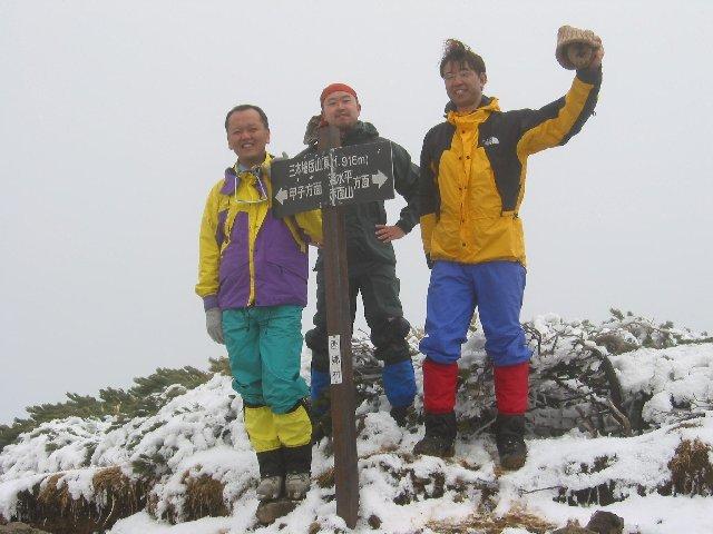 4月13日 三本槍岳 山頂