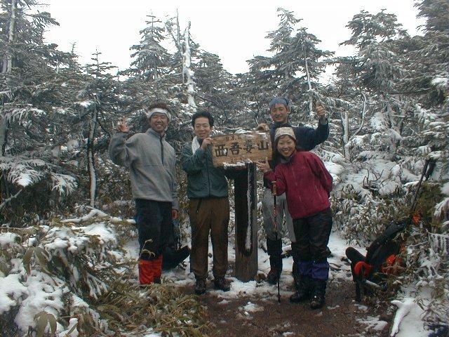 5月25日 吾妻山 山頂