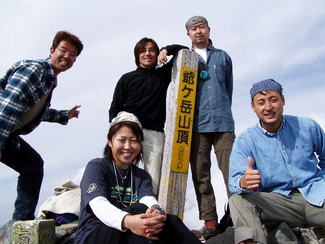 10月19日 鹿島槍ヶ岳 山頂