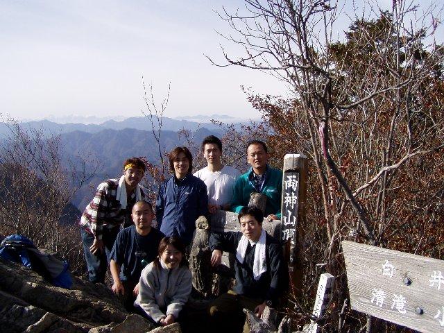 12月6日 両神山 山頂