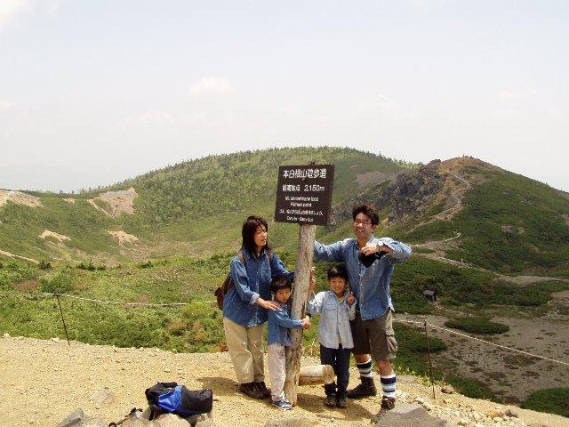 6月21日 草津白根山 山頂