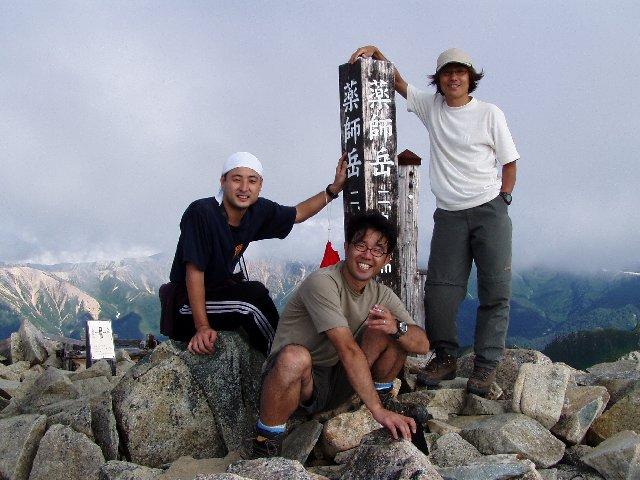 8月10日 薬師岳 山頂