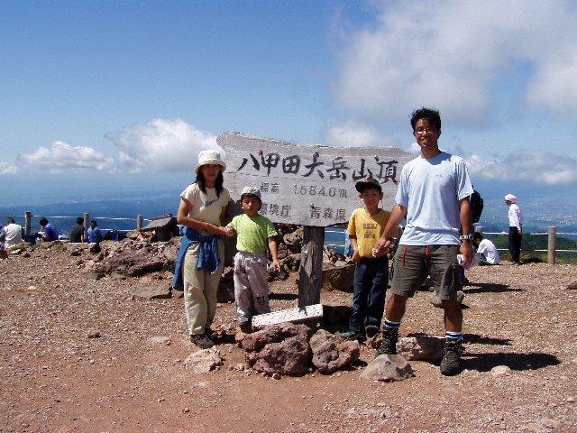 8月21日 八甲田山 山頂