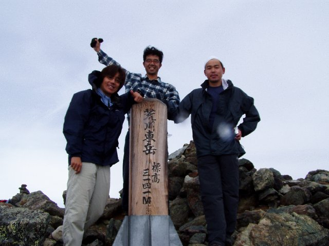 10月12日 悪沢岳 山頂