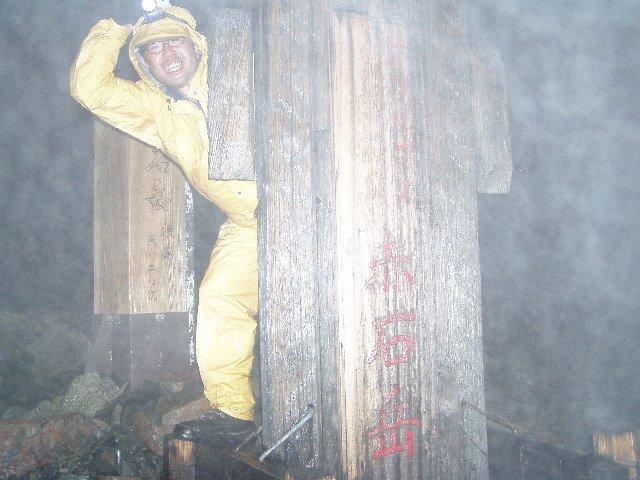 10月13日 赤石岳 山頂 (悪天候で集合写真撮れず)
