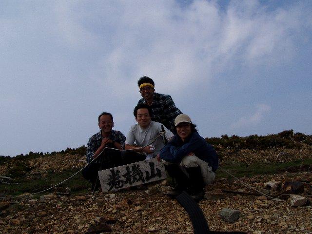 8月6日 巻機山 山頂