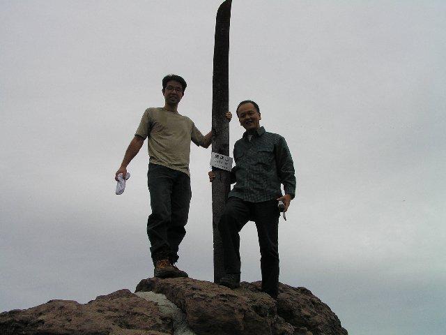 10月16日 男体山 山頂