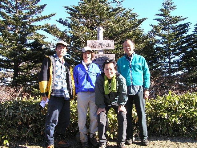 11月20日 恵那山 山頂