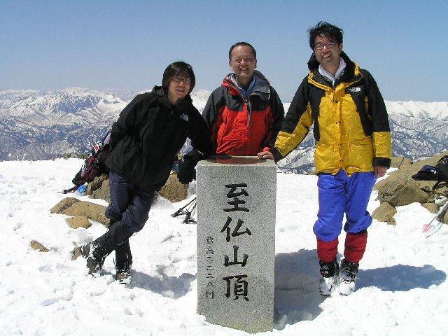 4月24日 至仏山 山頂