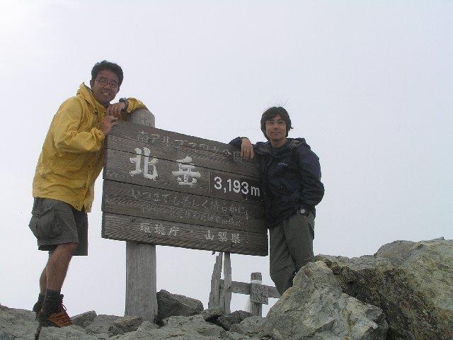 8月4日 北岳 山頂