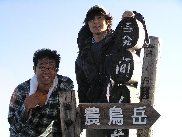 8月5日 間ノ岳 山頂