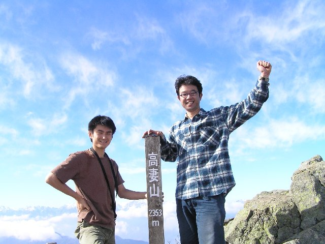 11月4日 高妻山 山頂