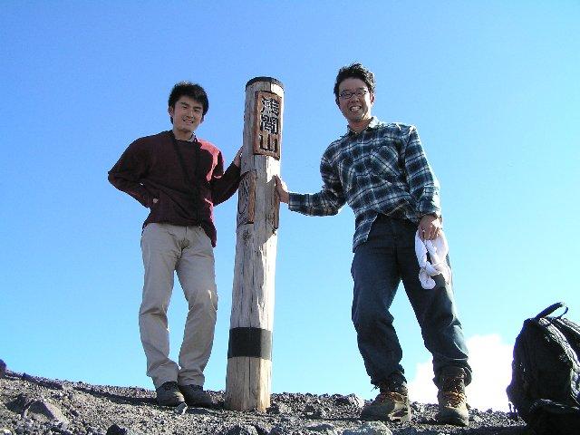 11月5日 浅間山 山頂