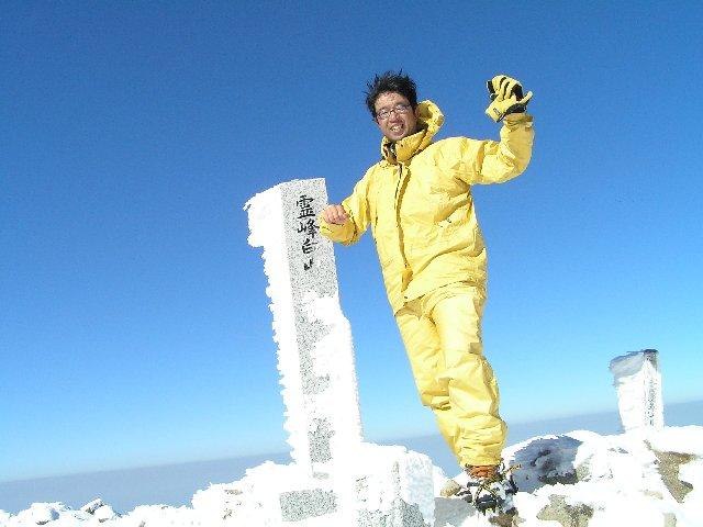 11月10日 白山 山頂