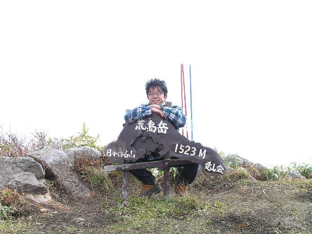 11月11日 荒島岳 山頂