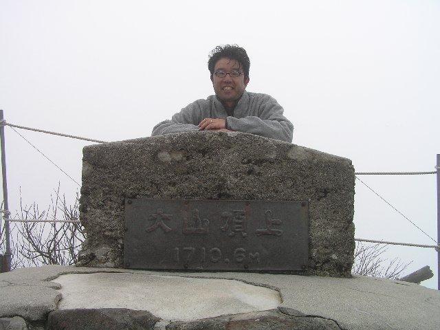 11月12日 大山 山頂