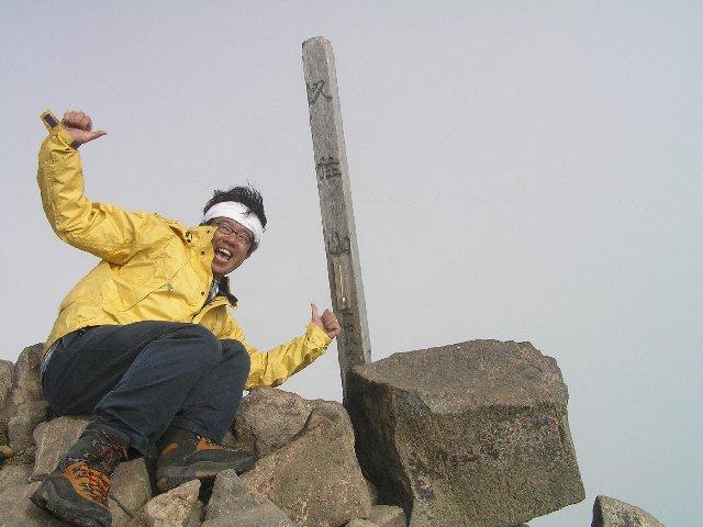 11月15日 九重山 山頂