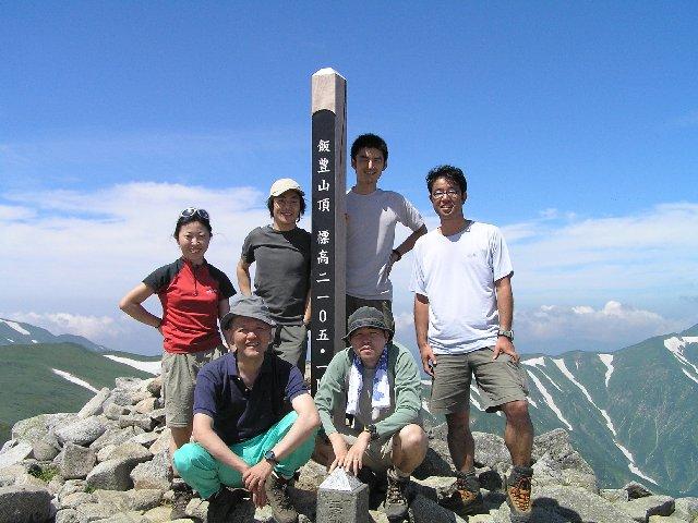 8月6日 飯豊山 山頂