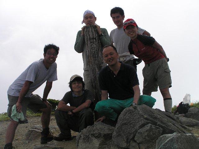 8月6日 大日岳 山頂