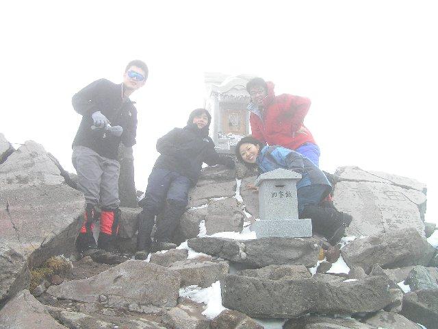 4月5日 茶臼岳 山頂