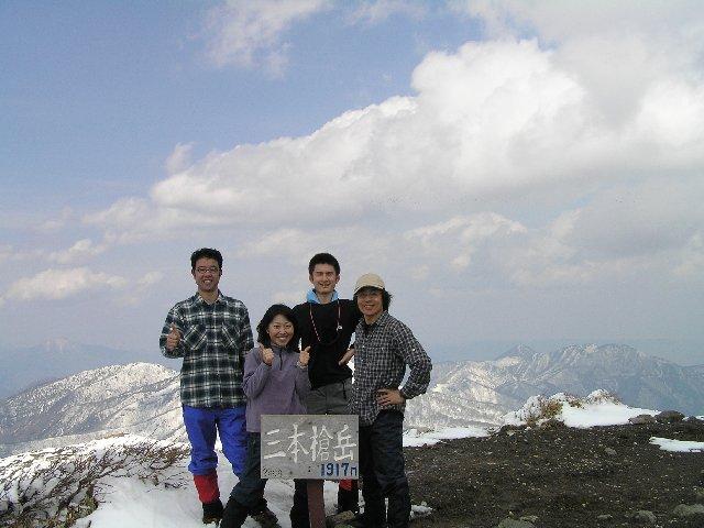 4月6日 三本槍岳 山頂