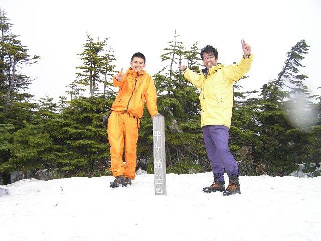 5月27日 平ヶ岳 山頂