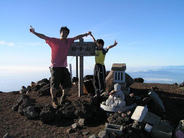 8月25日 岩手山 山頂