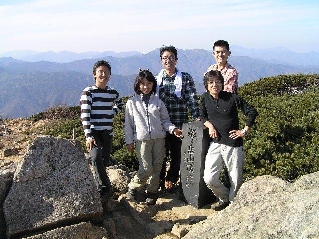 11月9日 燧ヶ岳 山頂