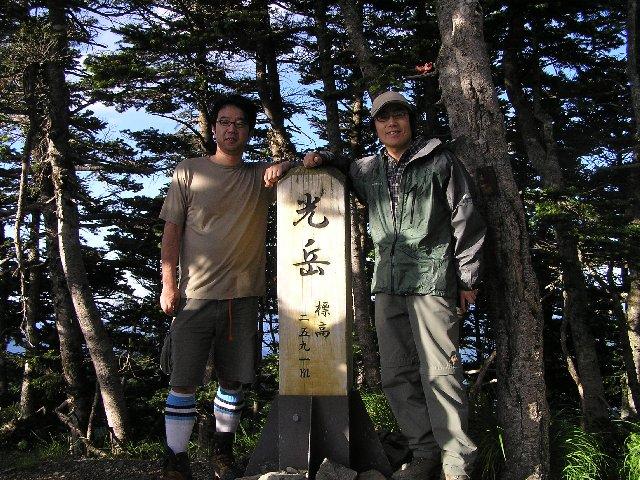 7月19日 光岳 山頂