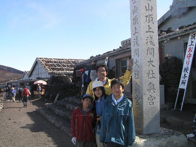 8月12日 富士山 山頂(九須志神社)