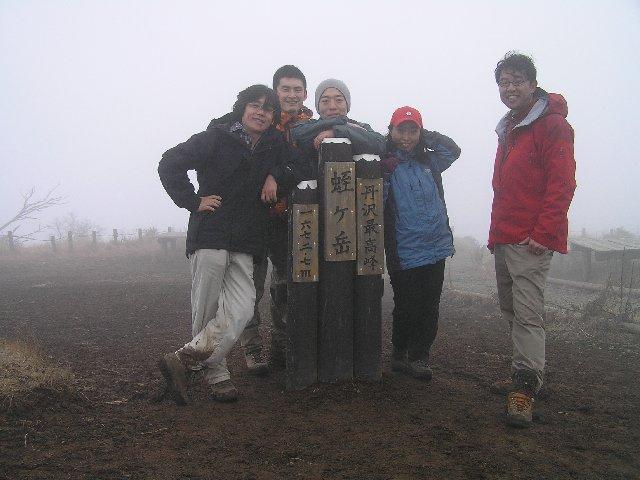 12月13日 蛭ヶ岳 山頂